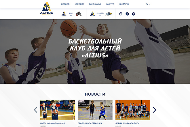 Дизайн Landing Page в PSD 7 - kwork.ru
