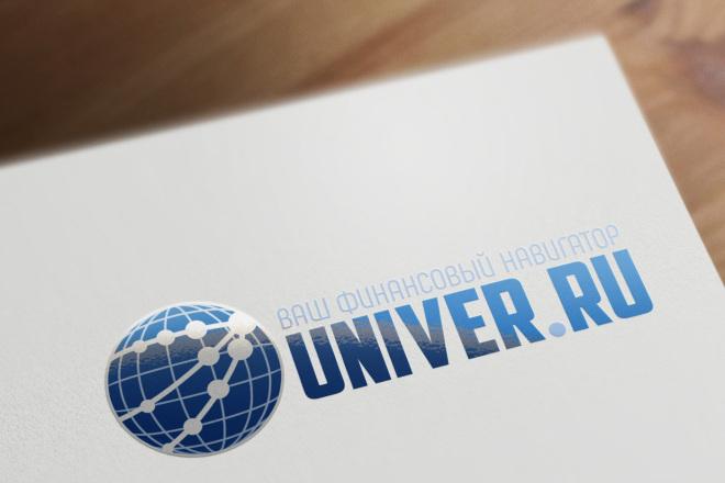 Нарисую логотип в стиле handmade 18 - kwork.ru