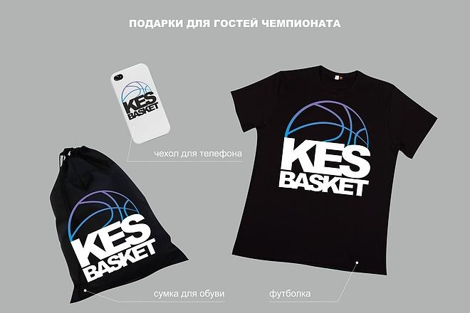 Создам логотип 3 варианта + PNG + вектор 3 - kwork.ru