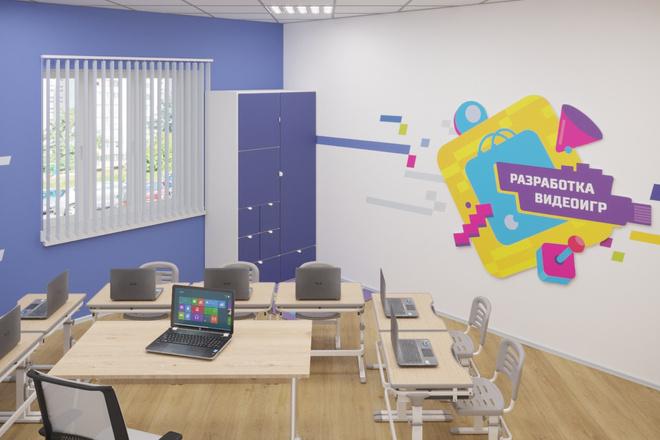 Визуализация интерьера 204 - kwork.ru