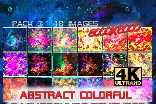 Абстрактные фоны и текстуры. Готовые изображения и дизайн обложек 3 - kwork.ru