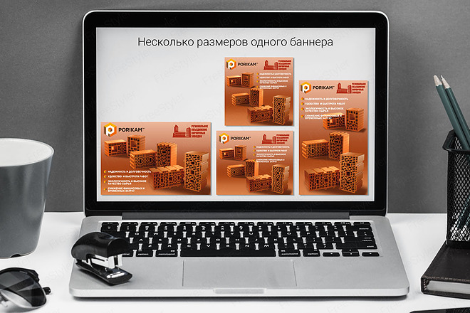 Баннер для сайта 71 - kwork.ru