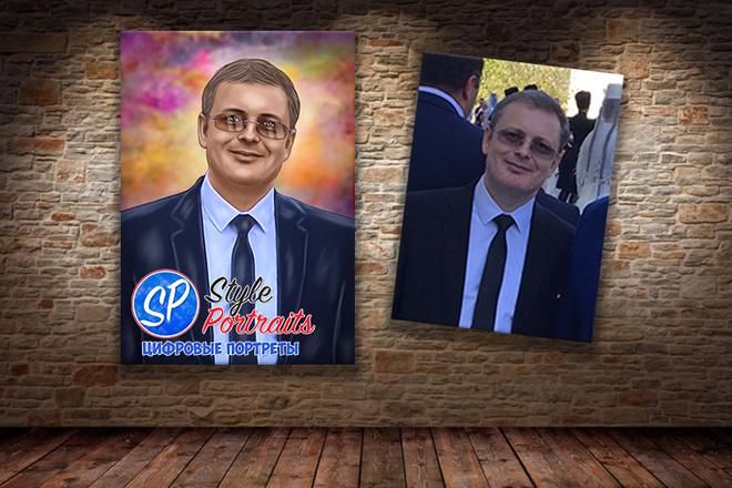 Цифровой портрет 18 - kwork.ru