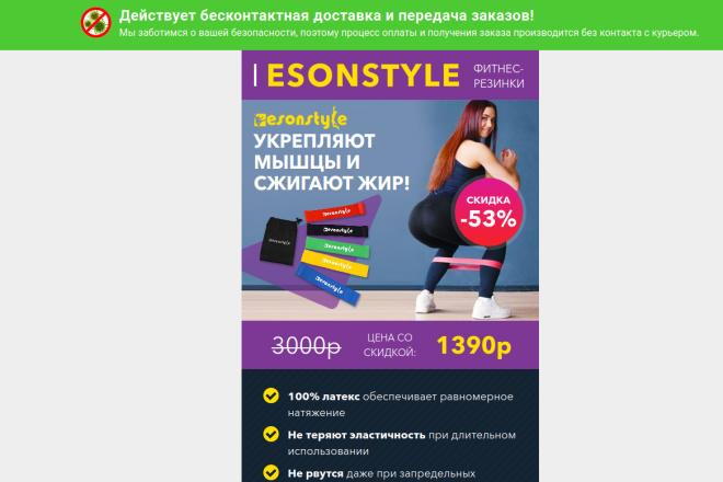 Скопирую Landing page, одностраничный сайт и установлю редактор 28 - kwork.ru