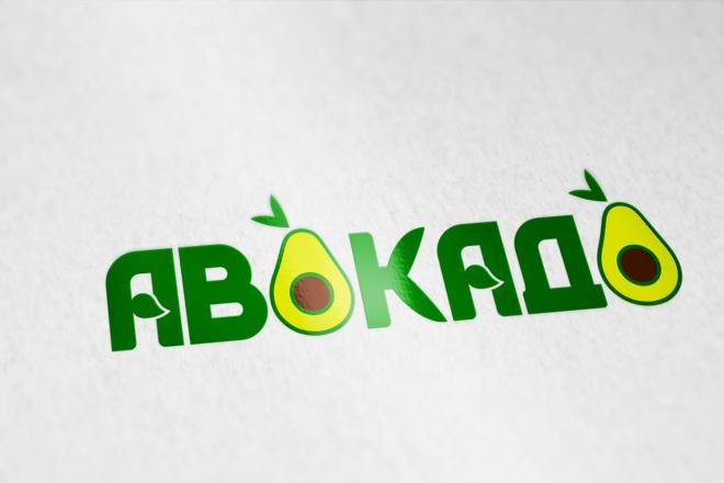 Эффектный логотип 10 - kwork.ru