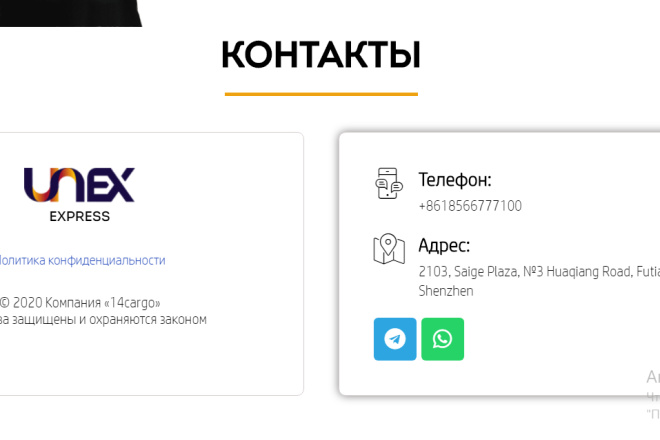 Создам лендинг на вордпресс 2 - kwork.ru