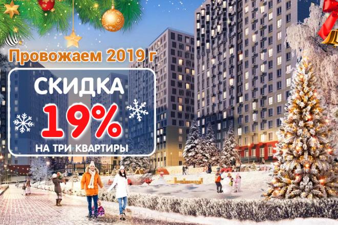Разработка баннеров для Google AdWords и Яндекс Директ 11 - kwork.ru