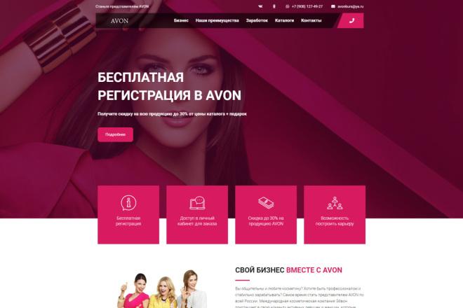 Продающий сайт - Лендинг под ключ, для любых целей 18 - kwork.ru