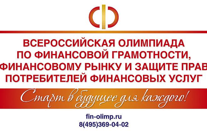 Презентация. Оформление и дизайн 2 - kwork.ru