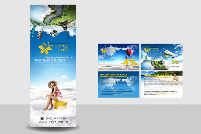 Дизайн наружной рекламы 60 - kwork.ru