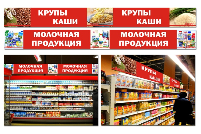 Дизайн наружной рекламы 57 - kwork.ru