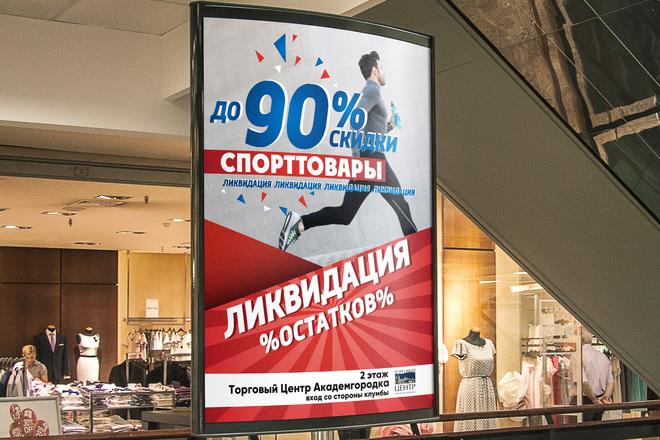 Дизайн наружной рекламы 53 - kwork.ru