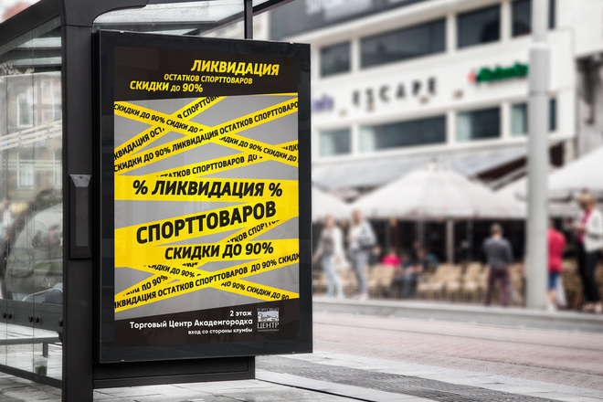 Дизайн наружной рекламы 52 - kwork.ru