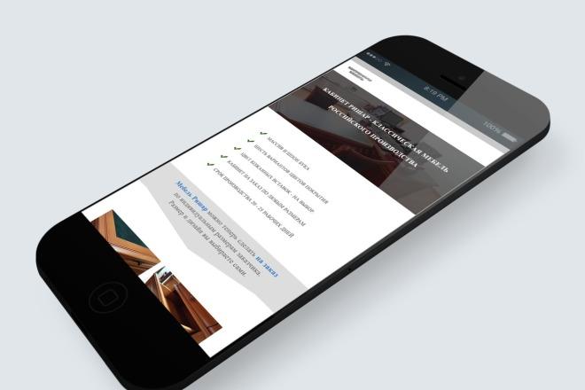 Дизайн и верстка e-mail писем для рассылки 9 - kwork.ru