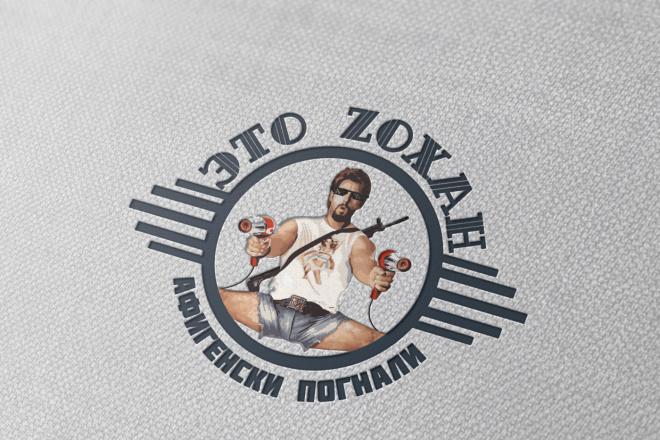 Разработаю винтажный логотип 82 - kwork.ru