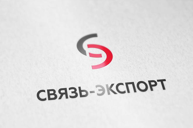 Разработаю логотип для Вашей компании 20 - kwork.ru