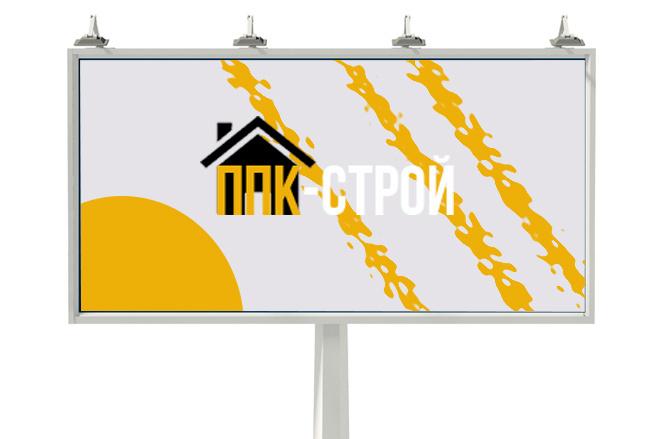 Разработаю уникальные логотипы. Исходники и фавиконы в подарок 5 - kwork.ru