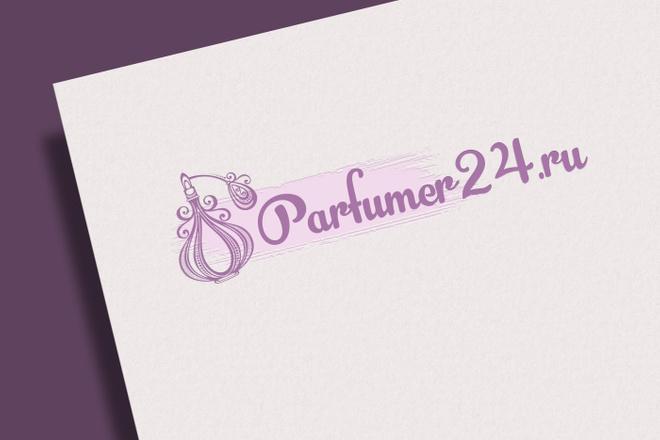 Разработаю винтажный логотип 52 - kwork.ru