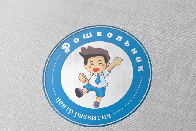 Сделаю логотип в круглой форме 87 - kwork.ru