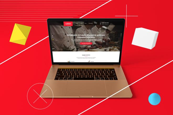 Создам уникальный дизайн страницы 4 - kwork.ru
