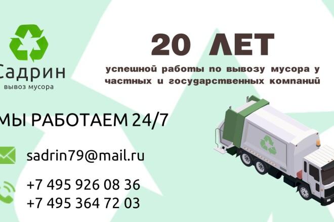 Разработка фирменного стиля 22 - kwork.ru