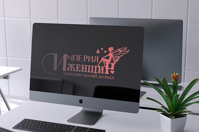Логотип. Профессионально, Качественно 91 - kwork.ru