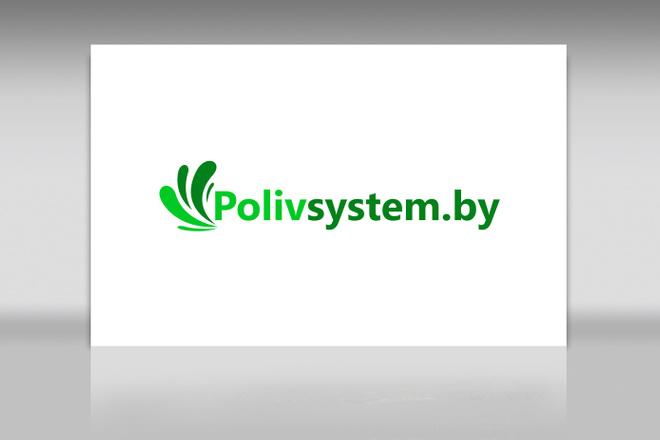 Логотип с нуля. 4 варианта + исходник в векторе + визуализация + бонус 20 - kwork.ru