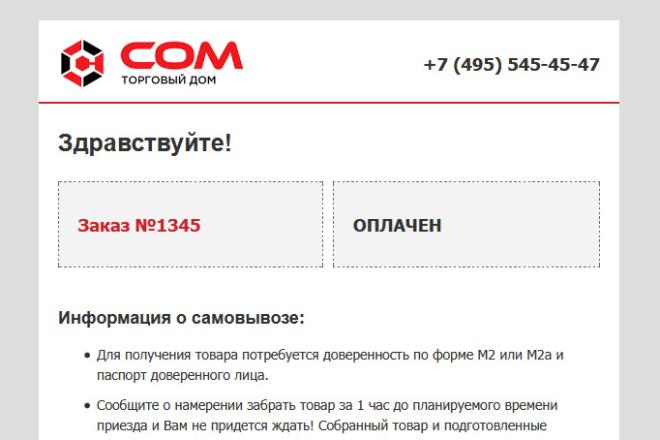 Сделаю адаптивную верстку HTML письма для e-mail рассылок 38 - kwork.ru