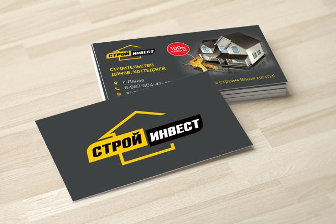 Дизайн визитки с исходниками 26 - kwork.ru