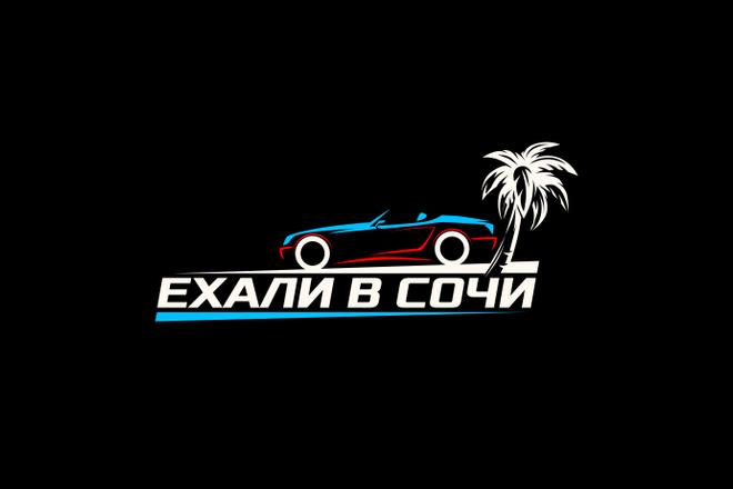 Сделаю логотип по вашему эскизу 12 - kwork.ru