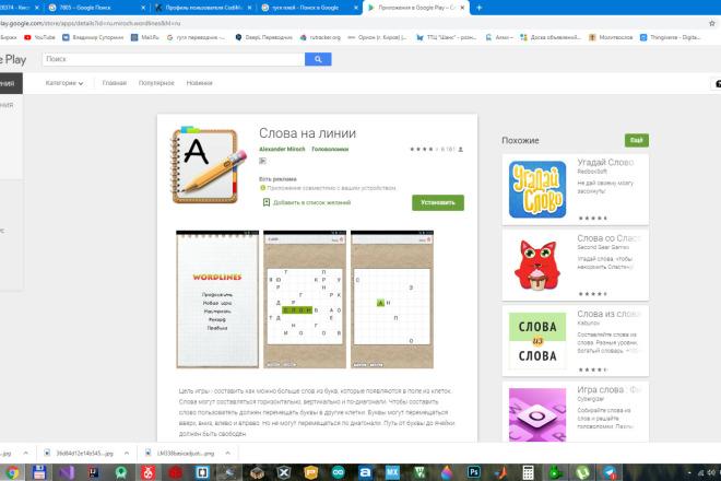 Разработка Android приложений. 1 экран 1 - kwork.ru
