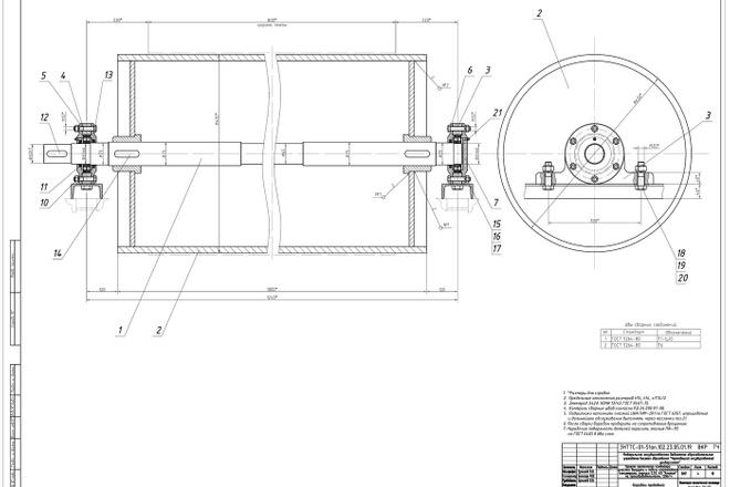 Выполняю простые и сложные чертежи в AutoCAD 35 - kwork.ru