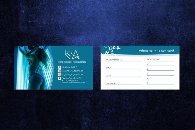 3 варианта дизайна визитки 54 - kwork.ru