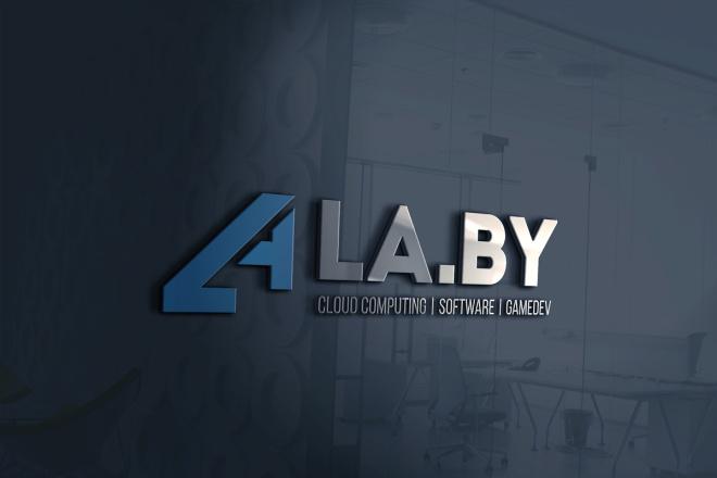 Создам современный логотип 94 - kwork.ru