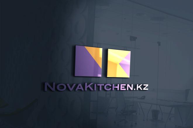 Создам современный логотип 92 - kwork.ru