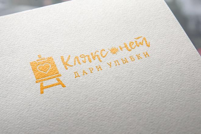 Создам современный логотип 90 - kwork.ru