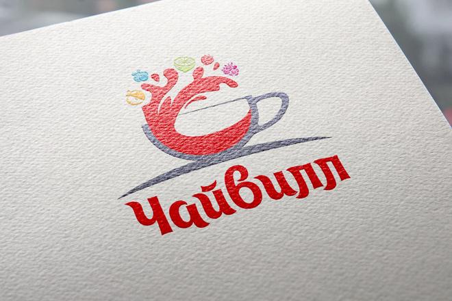 Создам современный логотип 88 - kwork.ru