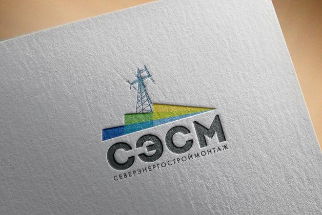 Создам современный логотип 83 - kwork.ru