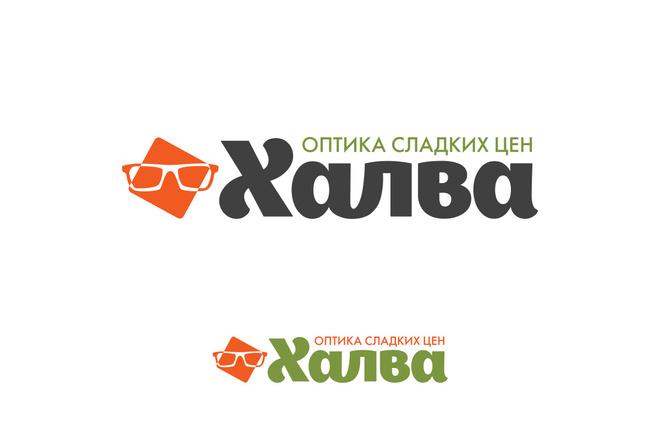 Создам современный логотип 84 - kwork.ru
