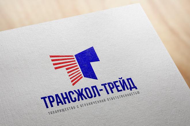 Создам современный логотип 79 - kwork.ru