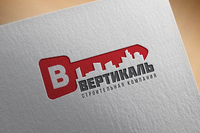 Создам современный логотип 75 - kwork.ru