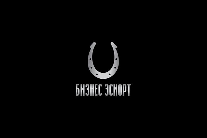Создам современный логотип 77 - kwork.ru