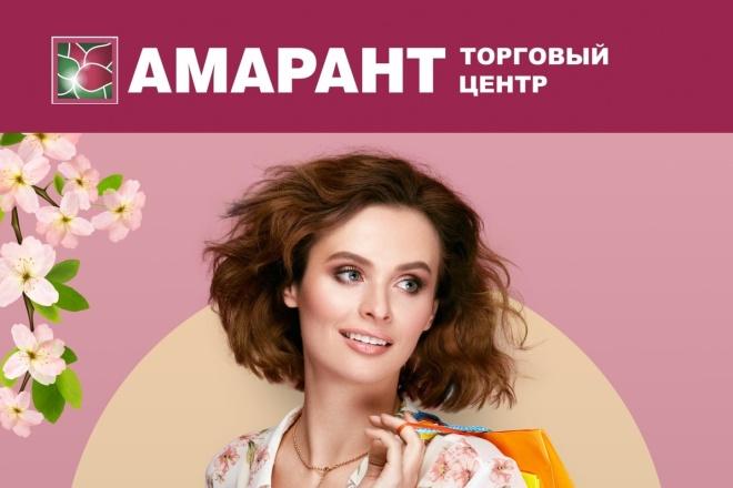 Дизайн рекламной вывески 2 - kwork.ru