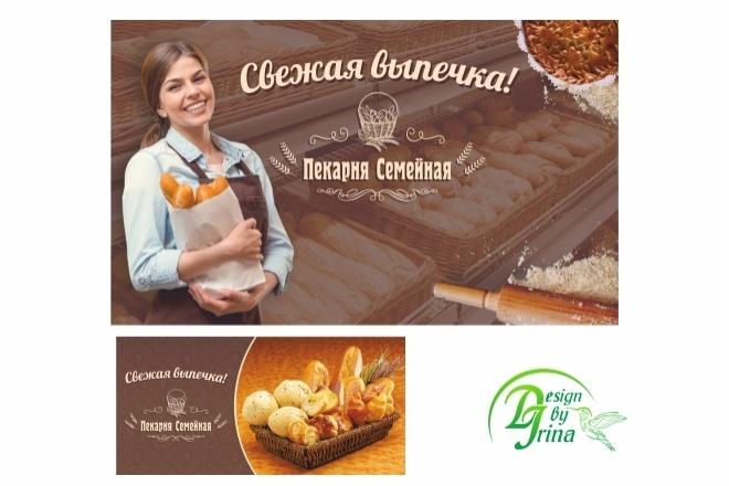 Наружная реклама 30 - kwork.ru