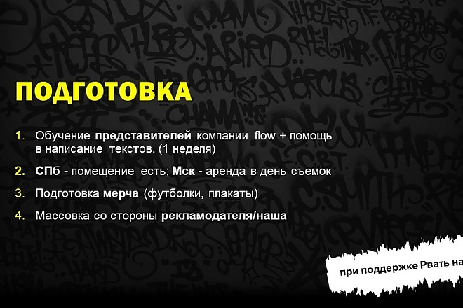 Красиво, стильно и оригинально оформлю презентацию 84 - kwork.ru