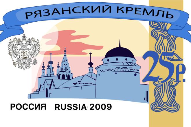 Отрисую изображение, фото в вектор 1 - kwork.ru