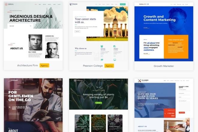 ПАК 1000 шаблонов и дополнений для WordPress 22 - kwork.ru
