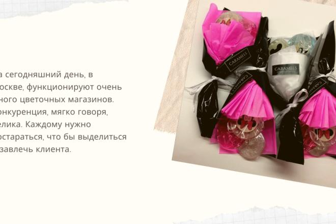 Стильный дизайн презентации 183 - kwork.ru