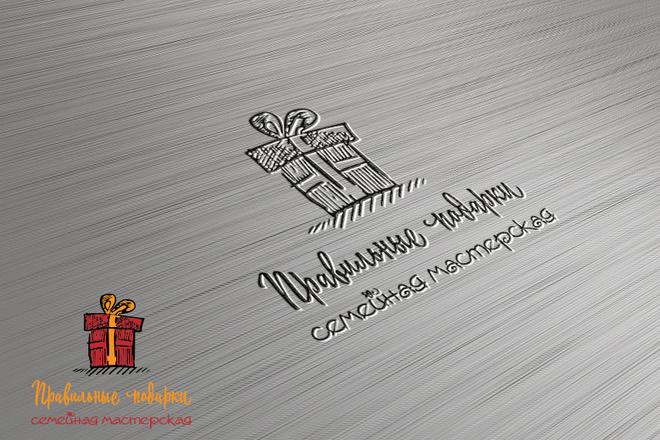 Логотип для вас и вашего бизнеса 78 - kwork.ru