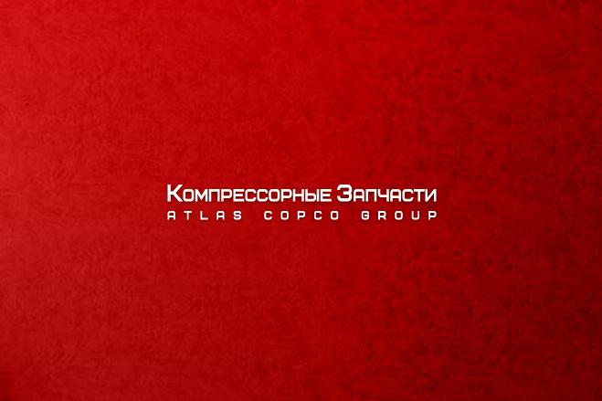 Логотип по вашему эскизу 9 - kwork.ru